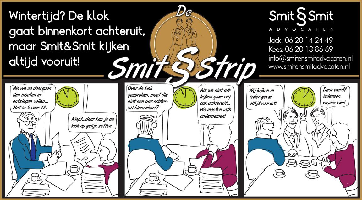 SmitStrip 16